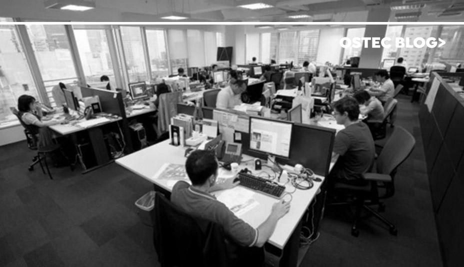 Pessoas trabalhando em um escritório